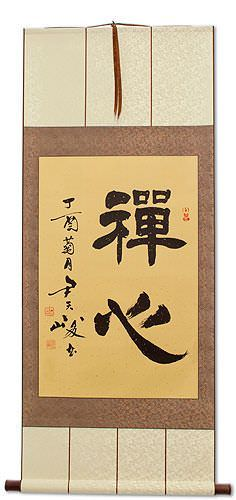 Zen Heart - Asian Calligraphy Wall Scroll