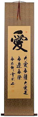 Boundless Love Chinese Calligraphy Wall Scroll