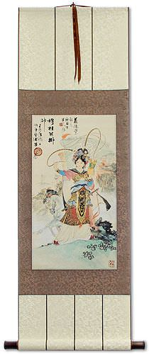 Chinese Female Warrior Mu Guiying Wall Scroll