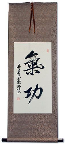 Qigong Chinese Calligraphy Wall Scroll