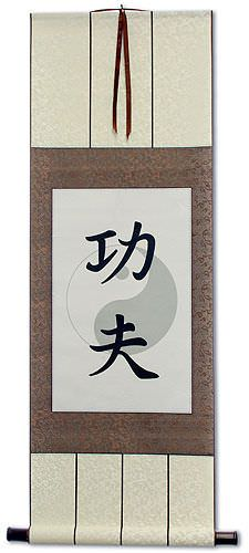 Kung Fu Yin Yang Print Wall Scroll