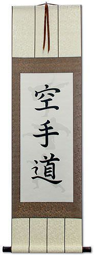 Shadow Karate-Do Japanese Kanji Wall Scroll