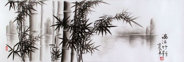 Charcoal Bamboo Landscape Drawing With Silk Border Mr