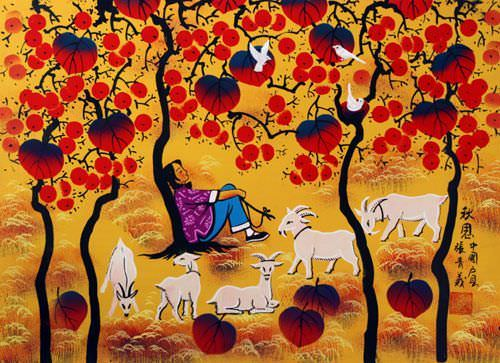 Autumn Contemplation - Goats and Shepard Girl Folk Art Painting