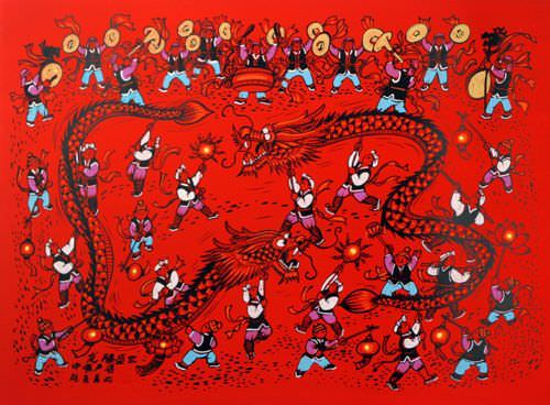 Dancing Dragon Chinese Folk Art Painting