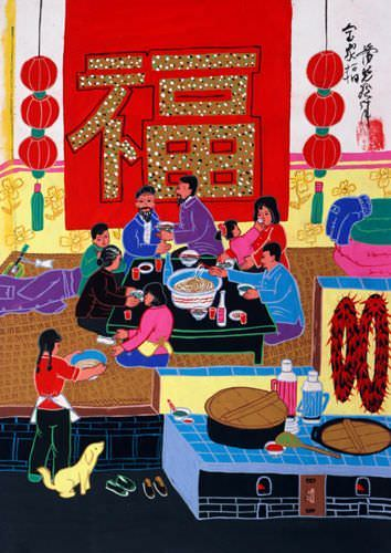 Family Snap Shot - Chinese Folk Art