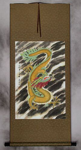 Golden Chinese Dragon - Silk Wall Scroll