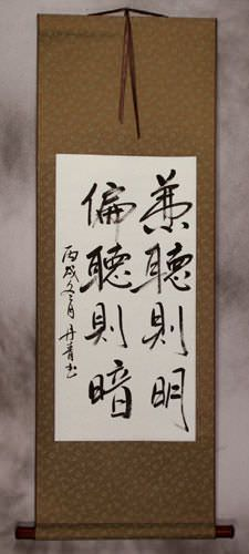 Listen to Both Sides and be Enlightened... Chinese Calligraphy Scroll