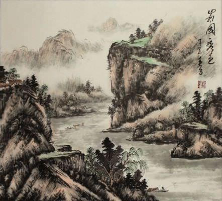 "See how ""Beauty of Sichuan - Landscape Painting"" would look after being professionally framed"