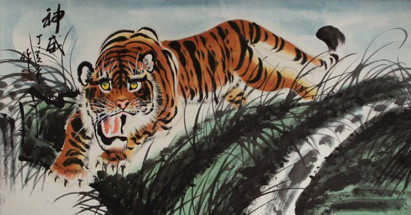 Comical Abstract Tiger Painting