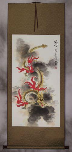Dragon's Roar - Chinese Dragon Wall Scroll