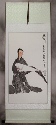 Abstract Woman and Lute Chinese Wall Scroll