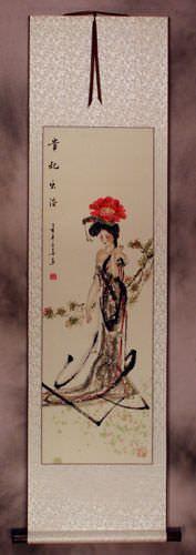 Yang Gui-Fei - Beauty of Ancient China Wall Scroll