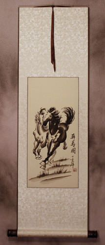 Chinese Horse Wall Scroll