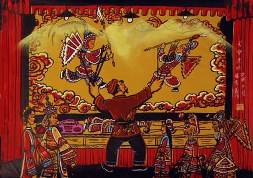 Chinese Leather Shadow Puppet Show