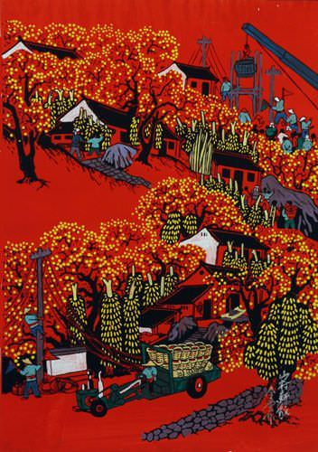 New Look for Mountain Village - Chinese Folk Art Painting