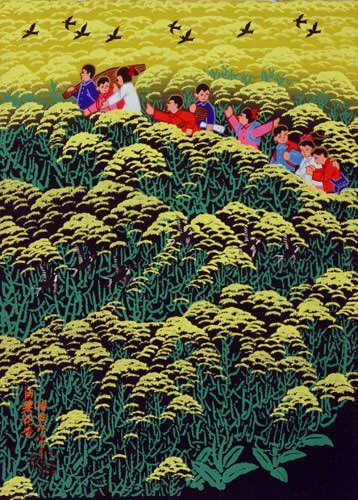 "See how ""Fragrance of Canola - Chinese Folk Art Painting"" would look after being professionally framed"