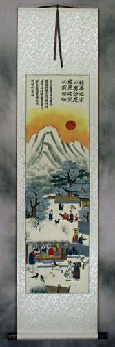 North Korean Folk Art Village Scene Wall Scroll