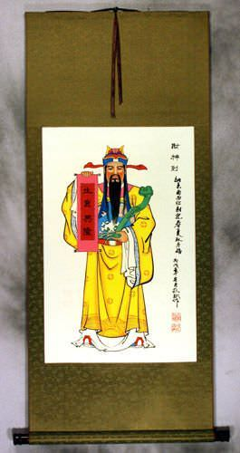 Prosperity / Good Fortune Saint Chinese Wall Scroll