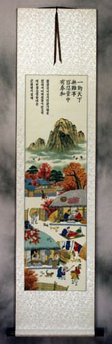North Korean Village Scene Wall Scroll