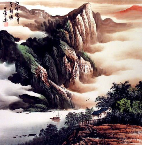 "See how ""Sailing Out of the Gorge - Yangtze River Landscape"" would look after being professionally framed"
