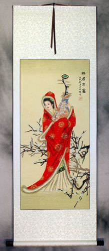 Zhao Jun - The Distinguished Beauty of China Wall Scroll
