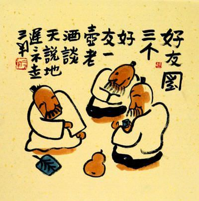 "See how ""Three Friends - Chinese Philosophy Painting"" would look after being professionally framed"