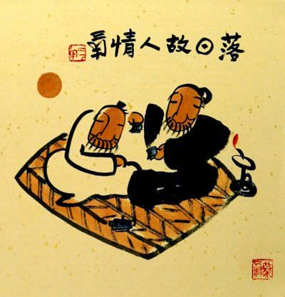 Blemished Friends at Sunset of Life - Chinese Philosophy Art