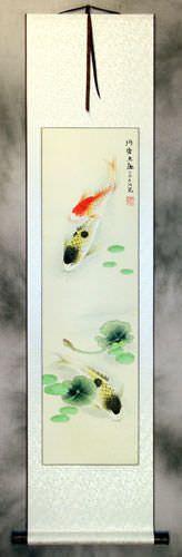 Japanese Koi Fish and Lotus Wall Scroll