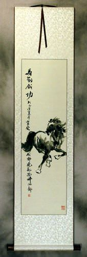 Where There Are Horses There is Success Chinese Wall Scroll