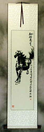 Gallop 10,000 Miles - Chinese Wall Scroll