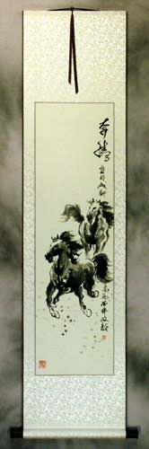 Galloping Horse - Chinese Wall Scroll