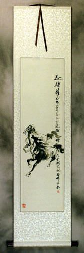 Gallop 10,000 Miles - Asian Wall Scroll