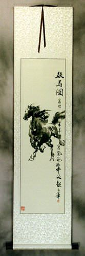 Chinese Horse Excellent Steed Wall Scroll
