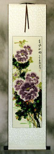 Purple Peony Flower Wall Scroll