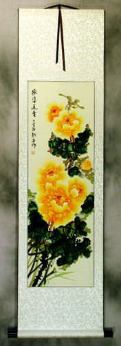 Chinese Yellow Peony Flower Wall Scroll