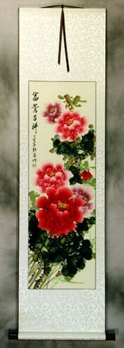 Red and Pink Peony Flower - Silk Wall Scroll