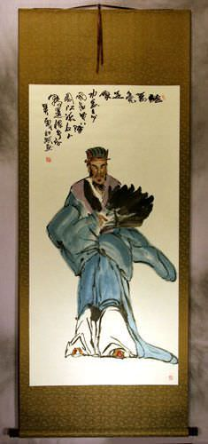 Zhuge Liang - Great Philosopher & Tactician Wall Scroll