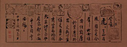 12 Animals and Astrology of the Dragon Print