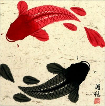 "See how ""Yin Yang Fish Portrait with Gold Silk Border"" would look after being professionally framed"