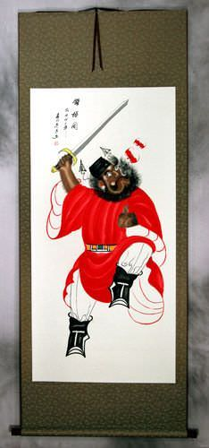 Zhong Kui - Warrior of the Dream World Wall Scroll
