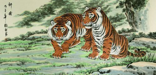"See how ""Invincible Might Asian Tigers Large Painting"" would look after being professionally framed"