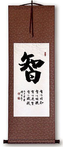 Wisdom Chinese Symbol Wall Scroll Chinese Character