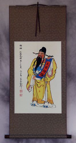 Good Fortune Saint - God of Happiness - Chinese Wall Scroll