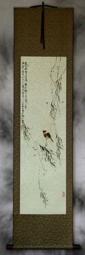 Bird Song in the Mountains - Bird and Flower Wall Scroll
