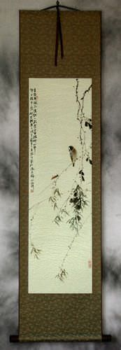 Bird and Grasshopper on a Branch - Chinese Wall Scroll