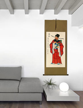 Lu Xing - God of Affluence - Chinese Good Luck Wall Scroll living room view