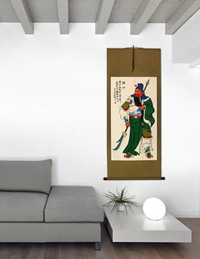 Guan Gong Saint of Chinese Warriors Wall Scroll living room view