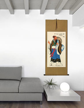 The Great Physician of Ancient Asia - Wall Scroll living room view