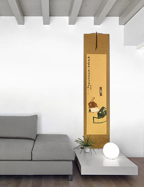 Drink and Sing - Enjoy the Moment - Wall Scroll living room view